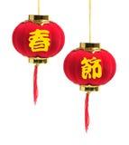 Chinese Lantaarns stock afbeelding