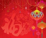 Chinese Lantaarns op gelukachtergrond Stock Foto