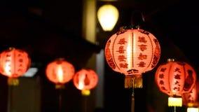 Chinese lantaarnstijl stock videobeelden
