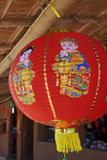 Chinese lantarn Stock Photography