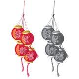 Chinese Lantern. For Chinese New Year Celebration Royalty Free Stock Photos