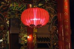Chinese lantern Stock Photo