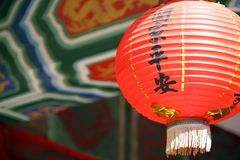 Chinese lantern. Dedicated to protecting households Royalty Free Stock Photos