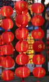 Chinese lantern. Close shot of red coloured Chinese lantern at night Royalty Free Stock Photography