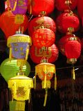 Chinese lantern. Asian traditional decoration. royalty free stock photos