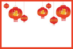Chinese Lantern Background. Vector illustration showing red chinese lantern background Vector Illustration