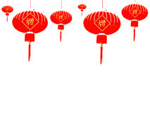 Chinese Lantern Background. This is a Chinese Lantern Background .That Chinese word mean Happy stock illustration