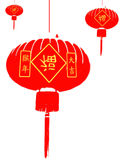 Chinese Lantern Background. This is a Chinese Lantern Background.That Chinese word mean Happy royalty free illustration