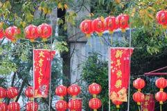 Chinese lantern banner Royalty Free Stock Image