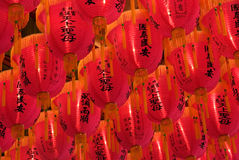 Chinese lantern with black words,calligraphy. Royalty Free Stock Photo
