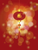 Chinese Lantern with Bringing Wealth Text Royalty Free Stock Photography
