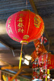 Chinese lantern. A Chinese lantern with ceiling Royalty Free Stock Photography