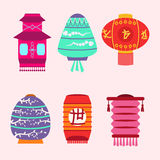 Chinese lantern collection vector set paper holiday celebrate graphic chinese celebration sign Stock Image