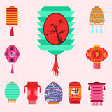 Chinese lantern collection vector set paper holiday celebrate graphic chinese celebration sign Stock Images