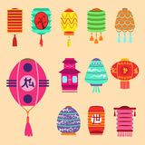 Chinese lantern collection vector set paper holiday celebrate graphic chinese celebration sign Stock Photography
