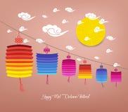 Chinese Lantern Festival Mid Autumn Festival.  Stock Image