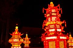 Chinese Lantern Festival New Year New Year Chinese Palace Lanter. ALBUQUERQUE, NEW MEXICO, USA- NOVEMBER 12,2017: Chinese Lantern Festival lit up at night to Stock Photo