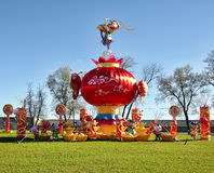 Chinese Lantern Festival Royalty Free Stock Photo