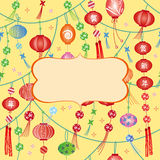The Chinese lantern greeting card Stock Photo