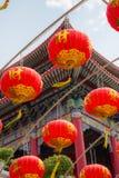 Chinese lantern hanging tunnel Stock Photos