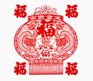 Chinese Lantern Illustration With Dragons and Lucky Symbols Royalty Free Stock Photos
