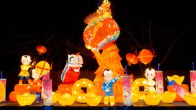 Chinese Lantern with Kid Playing and Money. To Celebrate New Year Stock Photos