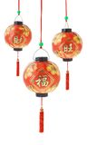 Chinese Lantern ornament Stock Photography