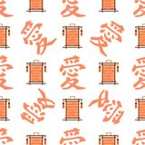 Chinese lantern paper holiday celebrate seamless pattern background celebration sign vector illustration. Chinese lantern paper holiday celebrate seamless Royalty Free Stock Images
