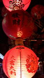 Chinese lantern of the sacred Stock Images