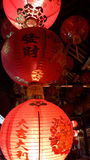 Chinese lantern of the sacred Stock Photography