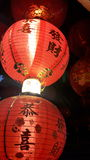 Chinese lantern of the sacred Royalty Free Stock Images