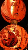 Chinese lantern of the sacred Royalty Free Stock Photography