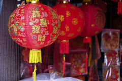 Chinese Lantern in town. Lantern for Chinese New Year in Malaysia Royalty Free Stock Photos