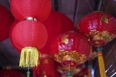 Chinese Lantern in town Stock Photos