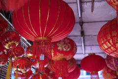 Chinese Lantern in town. Lantern for Chinese New Year in Malaysia Stock Photo