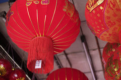 Chinese Lantern in town. Lantern for Chinese New Year in Malaysia Stock Image