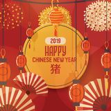 Chinese lantern vector traditional red lantern-light and oriental decoration of china culture for asian celebration. Illustration backdrop festival decor light royalty free illustration