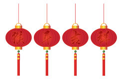 Chinese Lantern with Year of the Monkey Text Royalty Free Stock Images