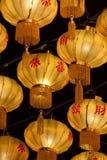 Chinese lanterns. Group of Chinese lanterns on Chinese new years Stock Image