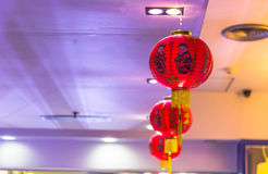 Chinese lanterns. Hanging on the wall Stock Photography