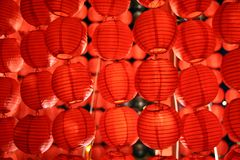 Chinese Lanterns. Red Lanterns glowing at night Stock Photography