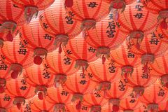 Chinese lanterns. Red Chinese paper lanterns to protecting households and people Stock Photo