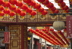 Chinese Lanterns. Above a food street in Beijing Stock Photography