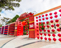 Chinese lanterns as the door Royalty Free Stock Images