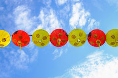 Chinese lanterns blue sky background Royalty Free Stock Images