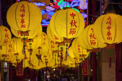 Chinese lanterns in China town Stock Image
