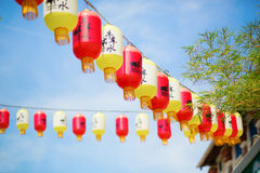 Chinese lanterns in Chinatown of Singapore Stock Photos
