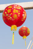 Chinese lanterns for chinese celebrate Royalty Free Stock Photo