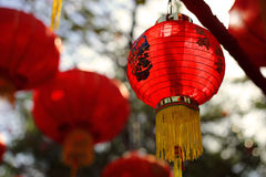 Chinese Lanterns, Chinese New Year. Royalty Free Stock Photography