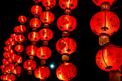 Chinese lanterns for chinese new year Stock Image